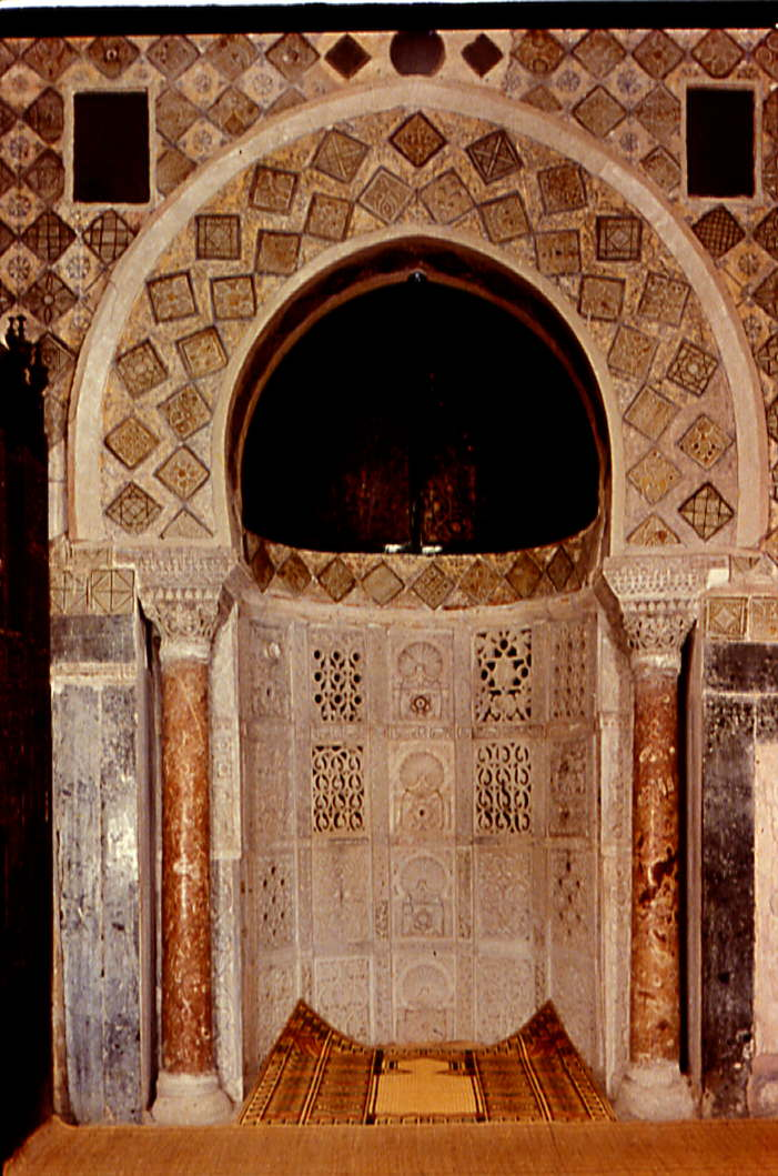 Great Mosque Kairouan Mihrab Mihrab of The Great Mosque in